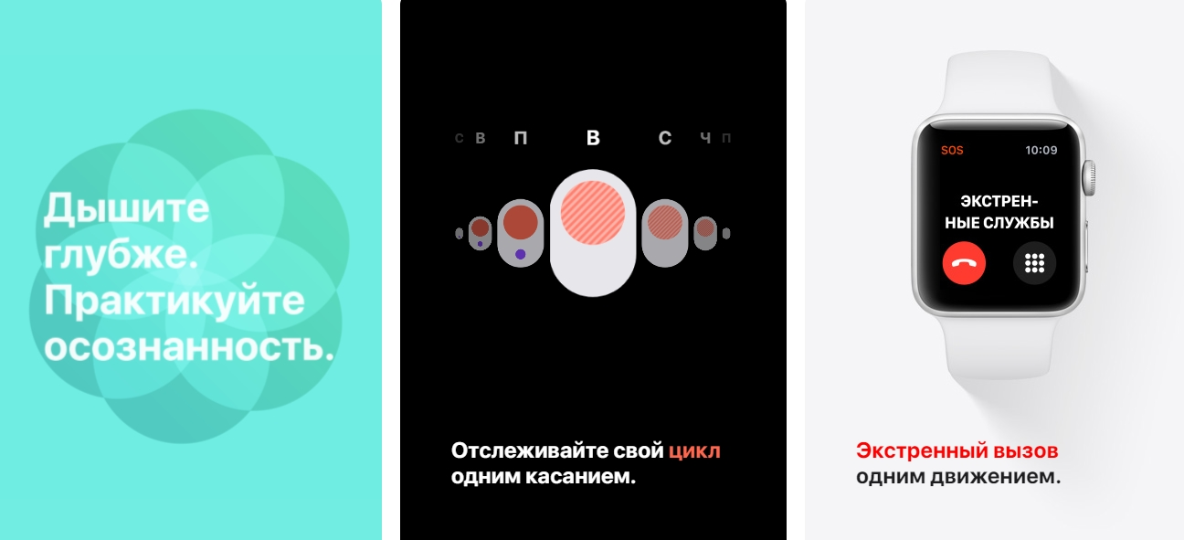 kupit_apple_watch_series_3_Moskva